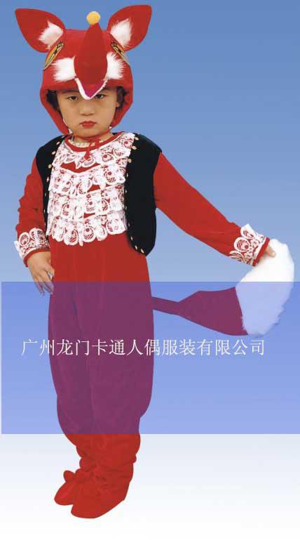 广州龙门卡通人服装有限公司