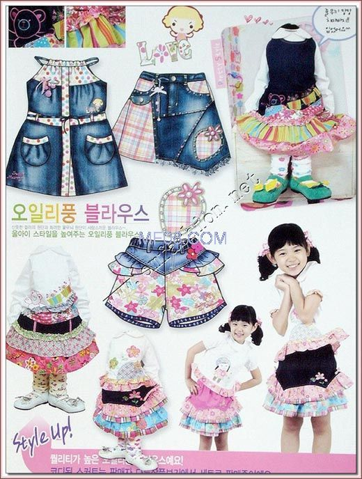 2008韩国春夏童装牛仔服装系列设计手稿