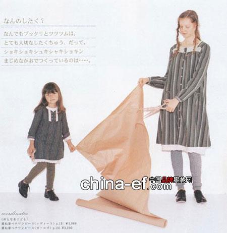 日本儿童时尚杂志《anone》为您带来09秋冬最潮物品